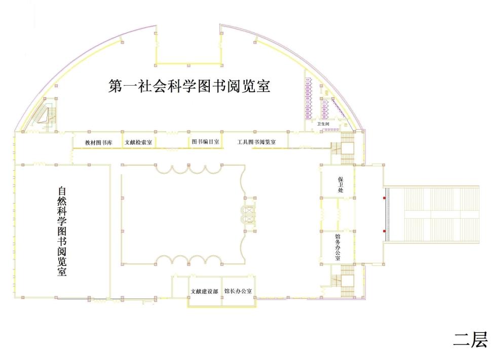 图书馆楼层平面图